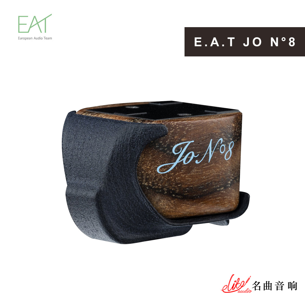 E.A.T. JO N°8 CARTRIDGE